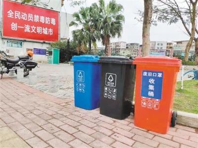 我市印发规范废弃口罩处置工作指引 各市(区)设置废弃口罩专用收集桶