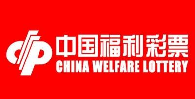 重庆双色球618万元得主兑奖,附最新开奖结果