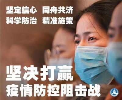 广东各办税服务厅2月3日起正常服务 戴口罩测体温方可入内