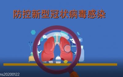 江门保险业全力应对新型冠状病毒肺炎疫情