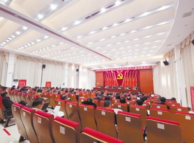 中共鹤山市委十二届十一次全会召开