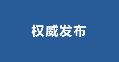 号外!江门市推出五项措施引导企业员工返程返岗,支持企业复工复产!