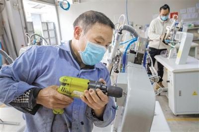 刘毅主持召开市政府常务会议要求  加强企业复工复产安全指导服务工作