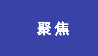 蓬江区委常委会会议召开 全力打赢疫情防控阻击战