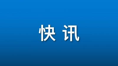 1亿元!江门市首笔抗疫专项再贷款落地