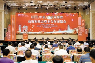 """中信银行江门分行十年来助力江门经济社会发展 以""""有温度的服务""""坚守初心"""