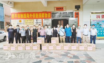 恩平捐赠23万只口罩 驰援海外侨胞和港澳同胞