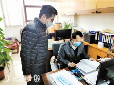 江门农商银行出台金融服务十条 硬核助力企业复工复产