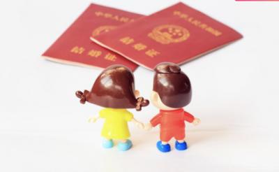 5月1日起婚姻登记将打印二维码