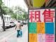 2019年江门市市区房屋租金参考价公布 去年你的房租涨价了吗?