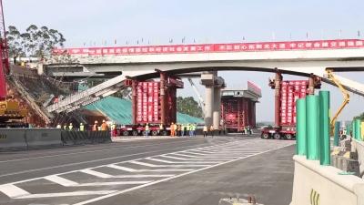 开阳高速3小时内拆两桥建两桥
