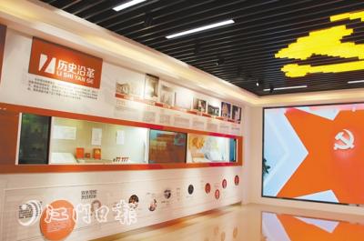 江门:高水平党建引领高质量发展