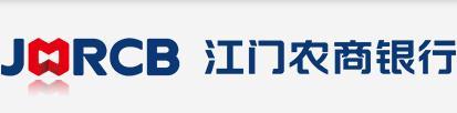 江门农商银行开展普惠金融·财商夏令营活动 激发孩子的财商