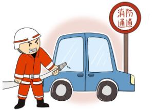 江门消防加大对消防车通道停车处罚整治力度  小区内违法停车将被罚