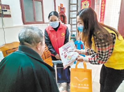 疫情防控期间  社工积极救助独居残障老人