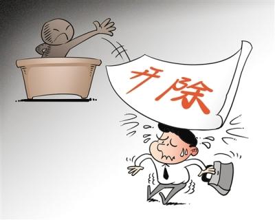 2019年度江门市劳动争议十大典型案例发布 权益受到侵害时需理性维权