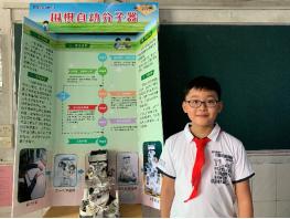 第35届广东省青少年科技创新大赛 江门科创少年勇夺4金