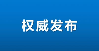 """江门:加强党对经济工作的领导,全力做好""""双统筹""""夺取""""双胜利"""""""