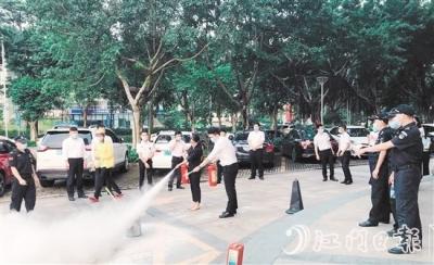 广东华兴银行江门分行 开展消防安全培训及演练活动