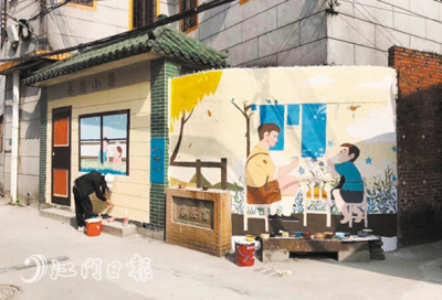潮连街道富冈社区手绘文化墙亮相 展现社区新风尚