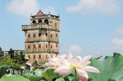 开平入选第二批省全域旅游示范区