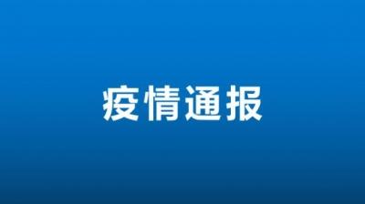 6月3日广东省新增境外输入确诊病例1例,境外输入无症状感染者1例