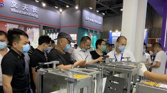 广州国际防疫物资展览会开幕,15家江企寻商机抢订单