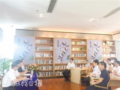 兴业银行江门分行为园区企业提供全方位金融服务