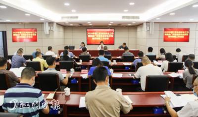 蓬江区推进创建广东省食品安全示范城市工作