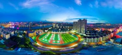 蓬江区召开2020年上半年经济工作会议