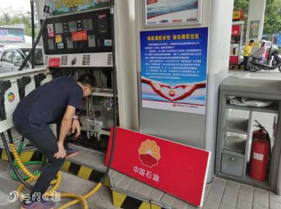 不正常运行油气回收系统!江门市3家加油站被立案查处