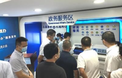 """鹤山53个银行营业网点开通""""政银通办"""""""