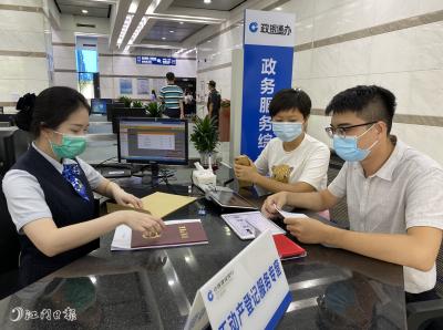 """江门市首批332家银行网点开通""""政银通办""""服务 打造市民身边的""""政务服务大厅"""""""