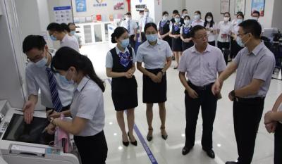 """江海区启动""""政银通办""""服务 84项政务服务事项可线上办理"""