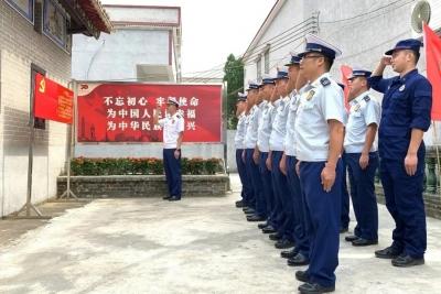 江门市消防救援支队组建多支志愿服务队
