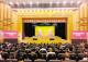 开平市十六届人大六次会议 开平市政协十三届五次会议胜利召开