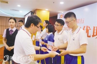 江门农商银行颁发2020年奖优助学金 奖优筑梦,助学铸人
