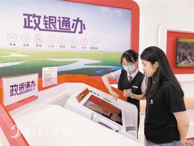 """江门农商银行实现""""政务+金融""""超级柜台办理"""