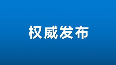 8月4日广东省新增境外输入无症状感染者4例