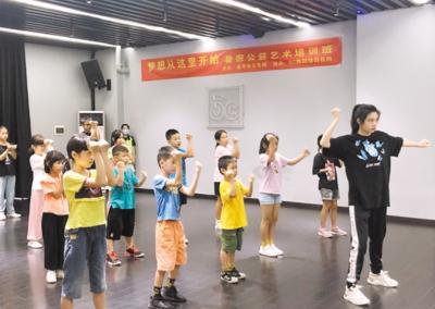 暑假公益艺术培训班开班 丰富青少年精神文化生活