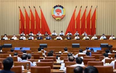 台山市政协在全国性会议上作书面交流