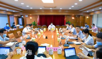 高新区(江海区)党委会议和联席会议召开