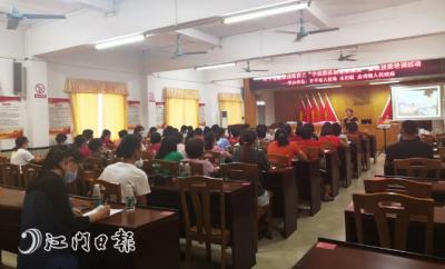 开平留守农村妇女、扶贫对象参加就业训练营