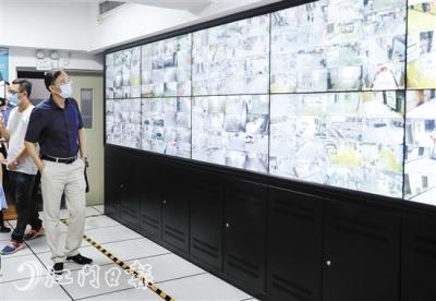《江門市新型智慧城市建設行動方案(2021—2023年)》印發 到2023年初步建成數字化智能城市