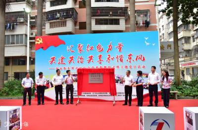 蓬江区环市街东风社区综合党委激发基层治理新活力