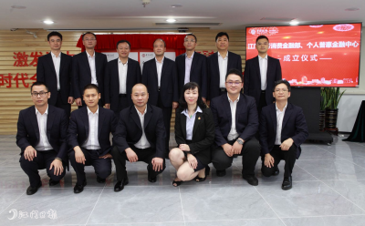 中国银行江门分行践行普惠金融,精准扶助小微企