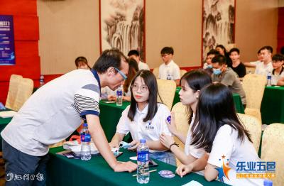 """第二届""""乐业五邑""""创业创新大赛复赛收官  30个项目晋级决赛"""
