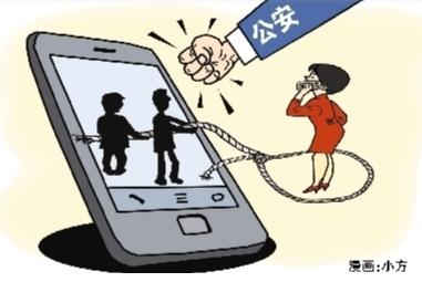 公安機關全鏈條反電詐  今年1至7月抓獲嫌疑人數同比上升113.95%