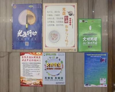 食在五邑美食节启动,推广科学文明健康餐饮消费模式