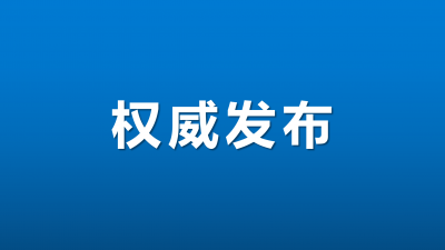 习近平:在新时代继承和弘扬伟大抗美援朝精神 为实现中华民族伟大复兴而奋斗